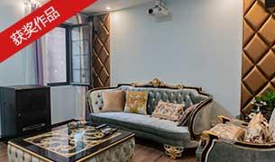 西昌嵐庭裝飾公司盛大開業:品味品質裝修